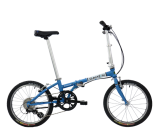 Dahon Boardwalk D8