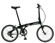 Dahon Vybe C7A